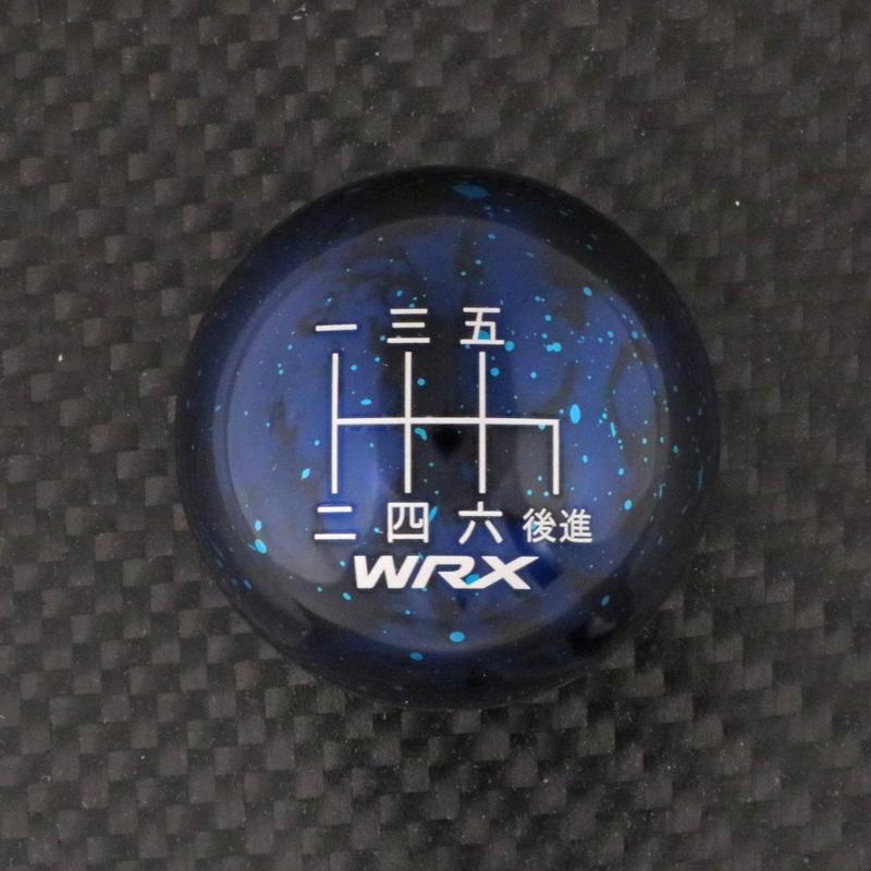 Billetworkz Engraved Shift Knob